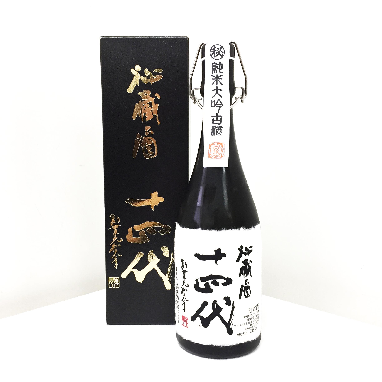 十四代 秘藏酒 純米大古酒