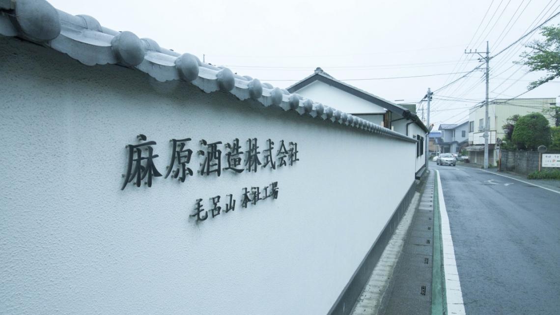 【武藏野:充滿關東風情的創新清酒】