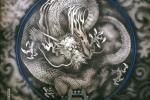 【傳說中沉睡了一千年的大明神 – 黑龍】