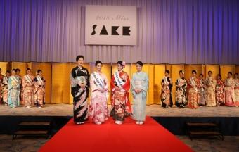 【Miss Sake Japan:推廣清酒文化的大使】