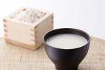 【日本人の暖系哲學:喝的點滴液】