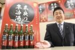 【京都・奈良的冬冷酒 — 兩大古都合作呈獻!】