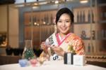 【Miss SAKE Hong Kong 2019】已經接受報名!