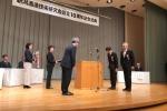 【第52屆越後流酒造技術大賽「松乃井」奪冠! 】