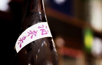 【酒の未來:重點培育打造稀有酒米】